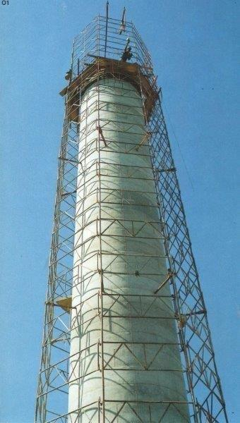 Construção de caixa d'água em concreto